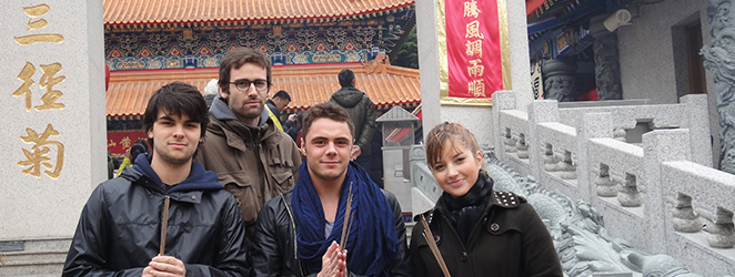 IONIS students in China